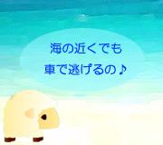 hitsuji_jokergame.jpg