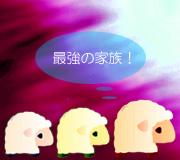 hitsuji_jyuuryoku-piero.jpg