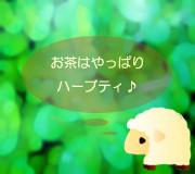 hitsuji_karigurashi.jpg
