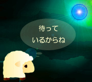 hitsuji_katidoki.jpg