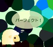 hitsuji_kuroshitsuji.jpg