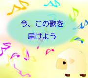 hitsuji_kusoyaro.jpg