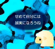 hitsuji_nanimono.jpg