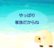 hitsuji_oishii.jpg