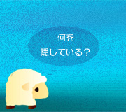 hitsuji_paraido.jpg