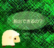 hitsuji_pred.jpg