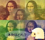 hitsuji_q-kantei.jpg