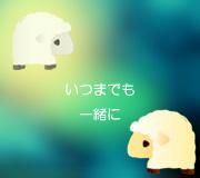 hitsuji_romance-gekijo.jpg