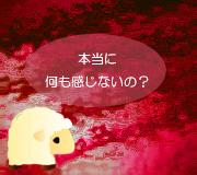 hitsuji_sankakumado.jpg