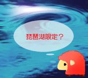 hitsuji_shurara-bon2.jpg