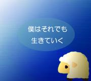 hitsuji_solomon-movie2.jpg