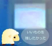 hitsuji_tFATHER-OF-MY-CHILD.jpg