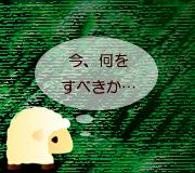 hitsuji_taiheiyo.jpg