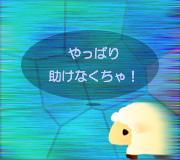 hitsuji_the-fable.jpg