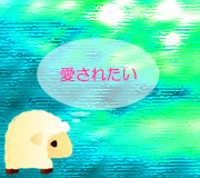 hitsuji_ty3.jpg