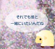 hitsuji_viyon.jpg
