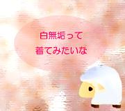 hitsuji_yoko&tsukiko.jpg