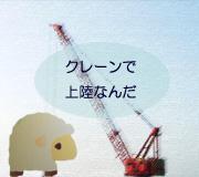 tabidati-no-simauta.jpg